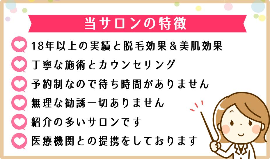 黒猫リボンの特徴